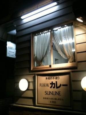 110208_sunline01